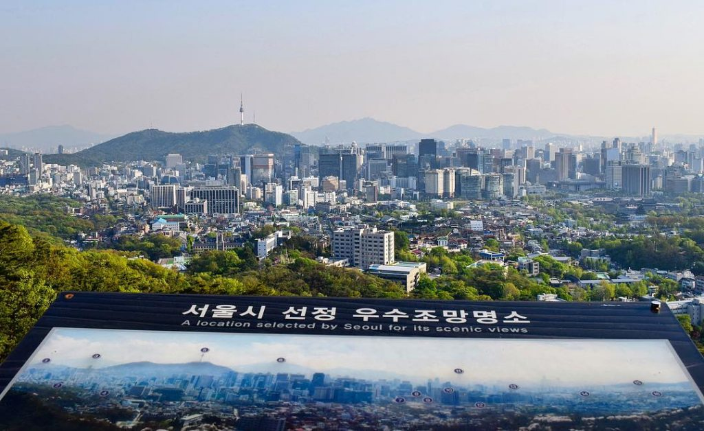Secrets of Seoul and Why You Should Visit